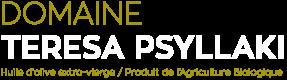 Domaine-Psyllaki-logo-FRE-1146X320-20181218